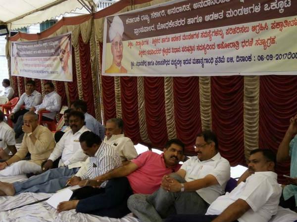 Legislative Council Members Protest Against Karnataka Government