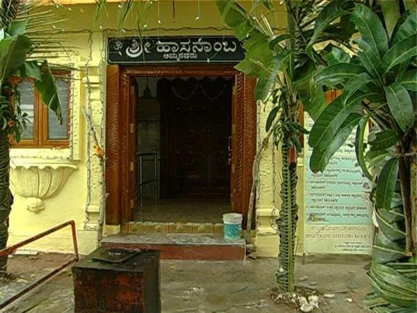 Hasanamba Temple To Be Open From October 12 To 21 2017
