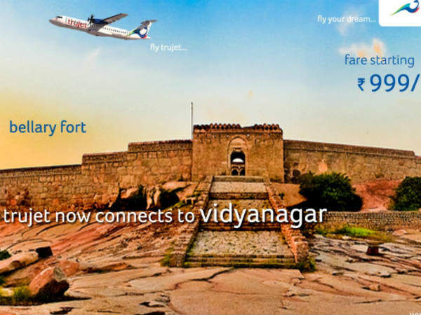 Trujet will connect Ballari-Hyderabad from September 21, 2017