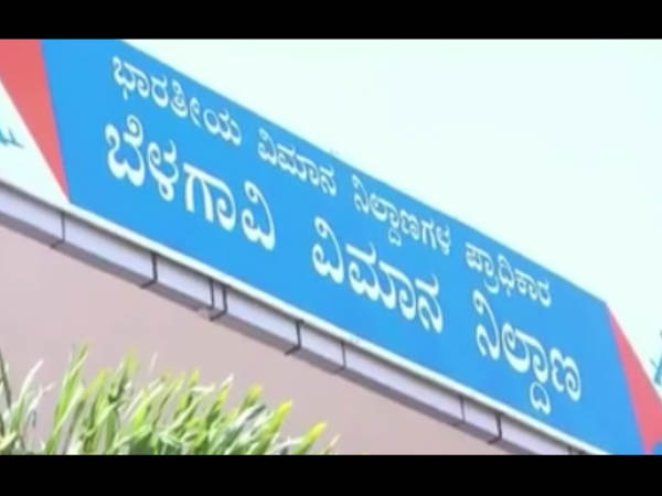 Belagavi New Airport Terminal Ready To Takeoff