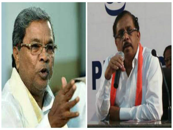 Dissent Arose Between Cm Siddaramaiah Kpcc President Parameshwar Over Cabinet Expansion