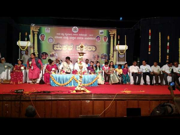 Children Dasara Has Started From 22nd September In Mysuru