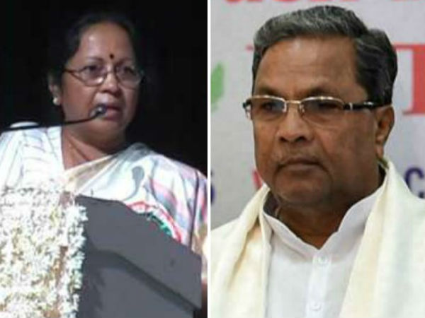 Cm Siddaramaiah Rejects The Allegations Hampi Varsity Vice Chancellor Mallika Ghanti