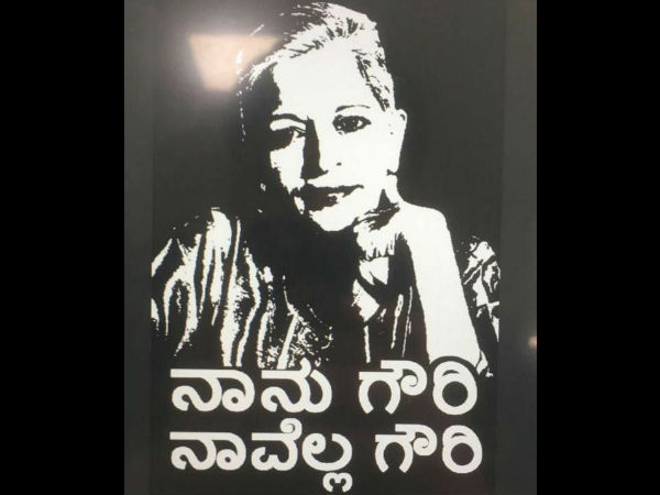 Protest in Bengaluru against murder of Gauri Lankesh