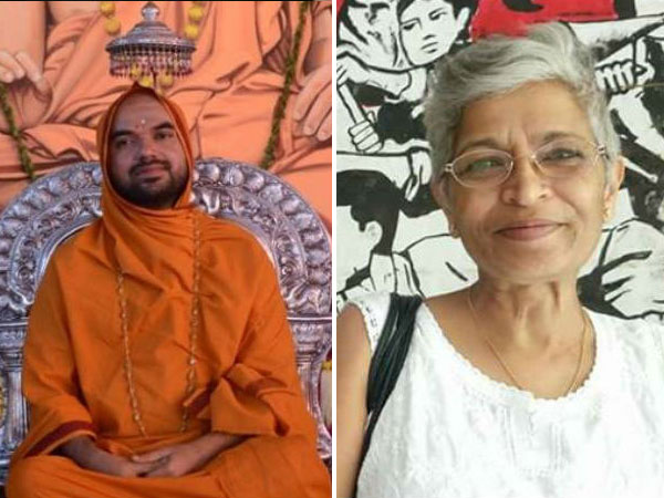 Gauri Lankesh Murder Ramachandrapura Math Press Release Letter To Sit
