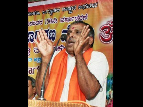 ಪುತ್ತೂರು: ಜಗದೀಶ್ ಕಾರಂತ್ ವಿರುದ್ಧ ಪೊಲೀಸರಿಗೆ ಪಿಎಫ್ಐ ದೂರು