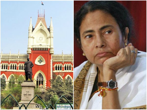 Mamata Banerjee Hits Back At Hc Says I Won T Be Responsible For Violence