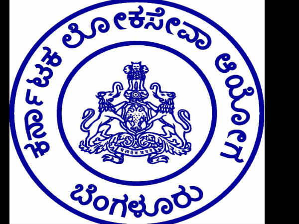 KPSC answer key AE/JE exam 2017 released, send objections by Sept 20
