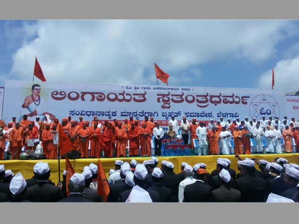 Fight For The Separate Religion Issue May Be Ended After Siddaganga Seer Stand