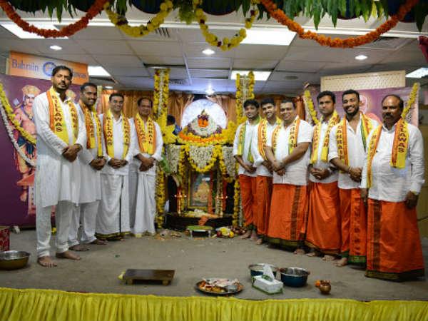 Brahmashree Narayana Guru Jayanti By Bahrain Billawas