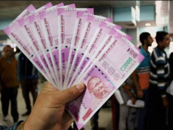 Good News For Telangana Govt Employees Salaries To Be Credited On September 25