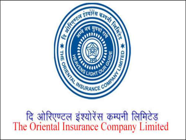 Oriental Insurance Recruitment 2017 Apply For Ao 300 Posts