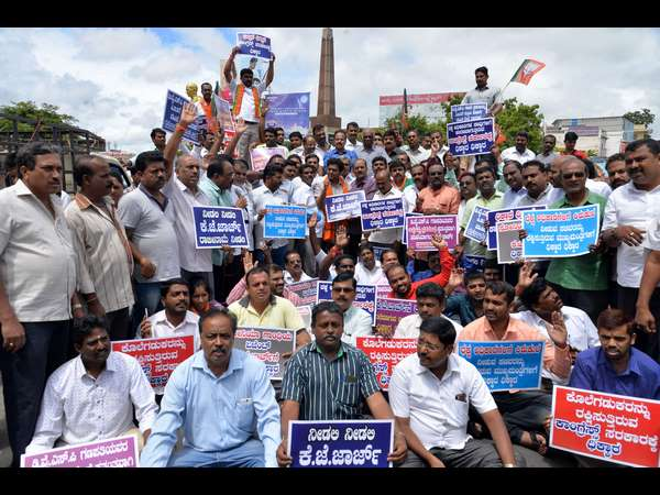 Mysuru: BJP staged protest for the resignation of K J George