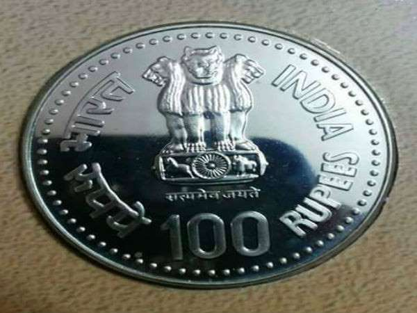 All You Need To Know About New Rs 100 Coins That Are Coming Soon