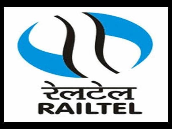 Railtel Recruitment 2017 Apply For 45 Various Vacancies