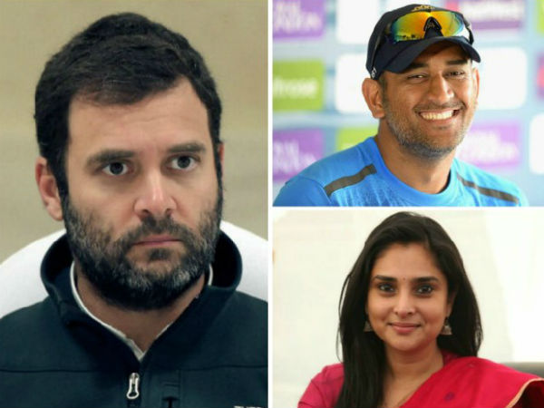 Ramya Compare Rahul Gandhi With Dhoni Talk Of Web Town