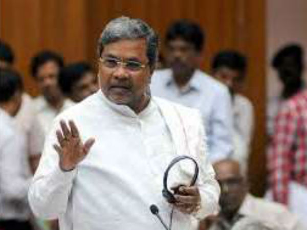 Uniform Health Service Across Karnataka From 1st November Siddaramaiah