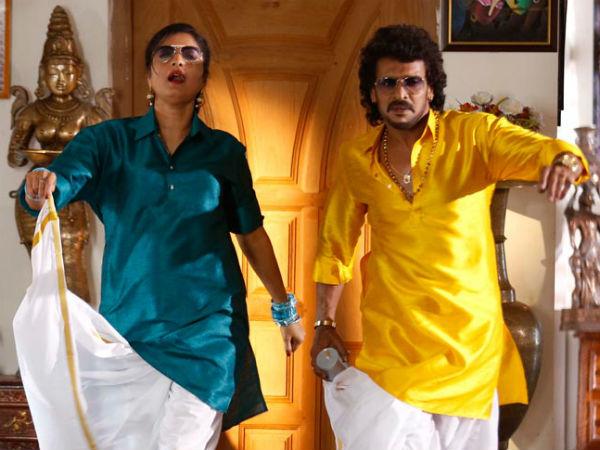 'ಉಪೇಂದ್ರ ಮತ್ತೆ ಬಾ' ಟ್ರೈಲರ್
