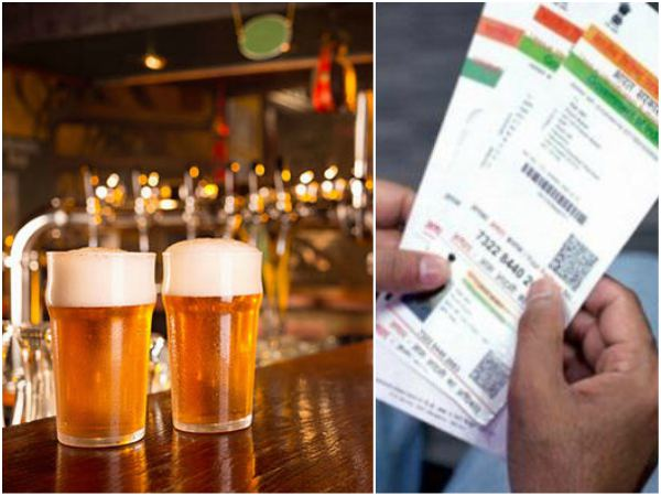 Now Aadhaar Mandatory For Getting Liquor At Hyderabad Pubs