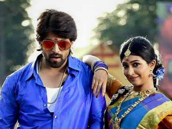 Star Couple Yash And Radhika May Attend International Coffee Day Sakleshpur