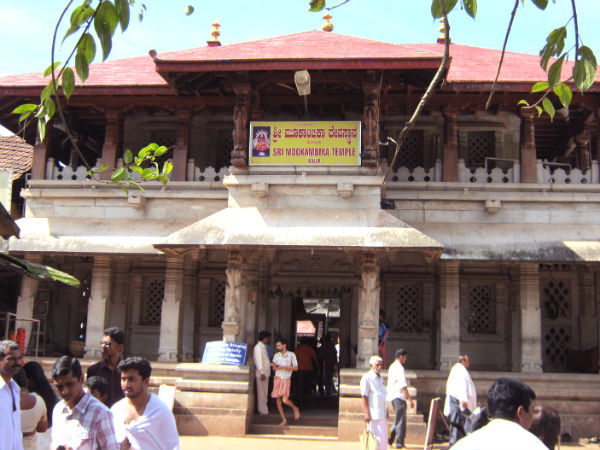 Kollur temple hundi collection Rs 1 crore in a October month