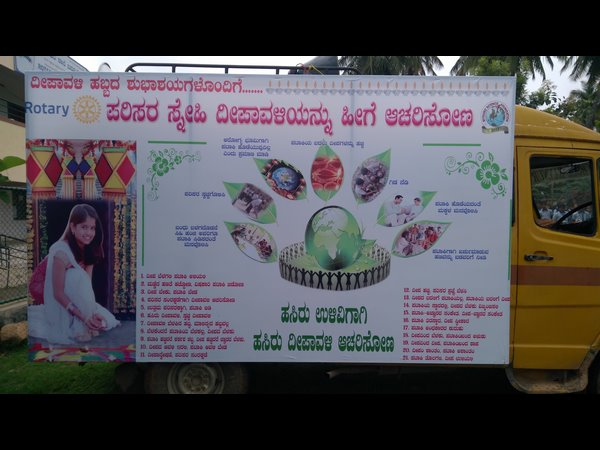 Rathayatra for the eco-friendly Deepavali celebration in Mysuru