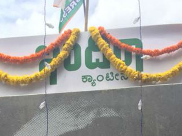 4 Indira canteen to set up at Tumakuru