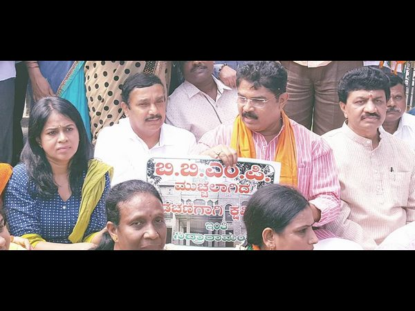 Protest against BBMP, BJP leaders detained