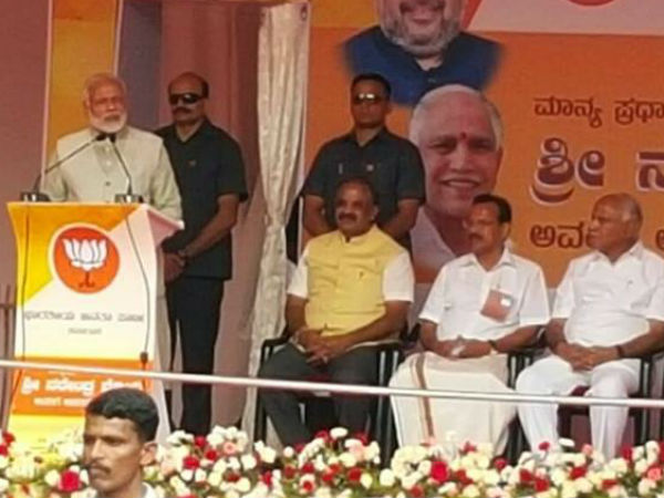 PM Narendra Modi addresses BJP workers in Bengaluru