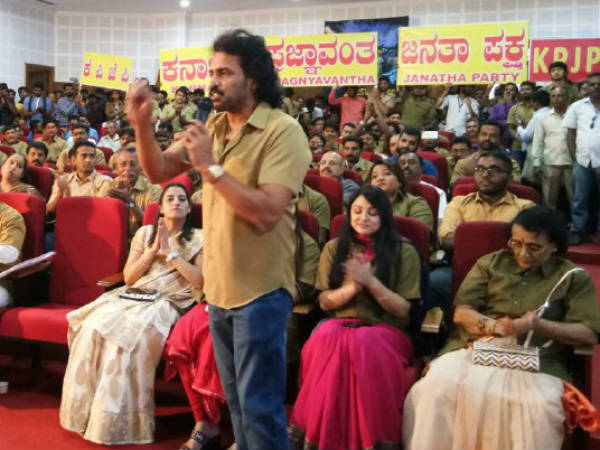 Crisis in KPJP : Actor Upendra and founder Mahesh Gowda