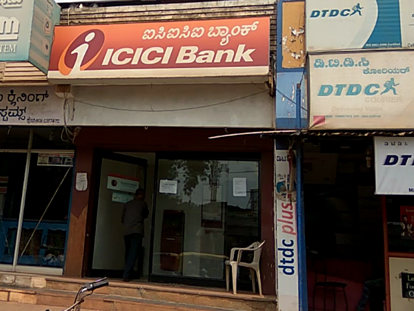 If There Is No Security Staff Bank Has To Shut Atm In Hubballi Dharwad