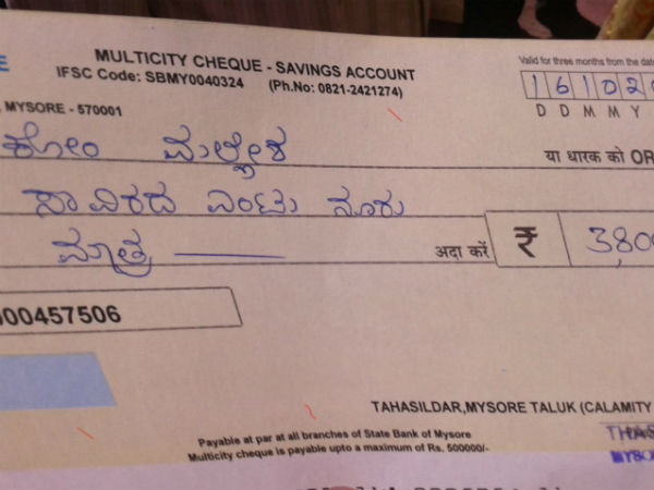 MLA M Somashekhar cheats people by giving them old cheques