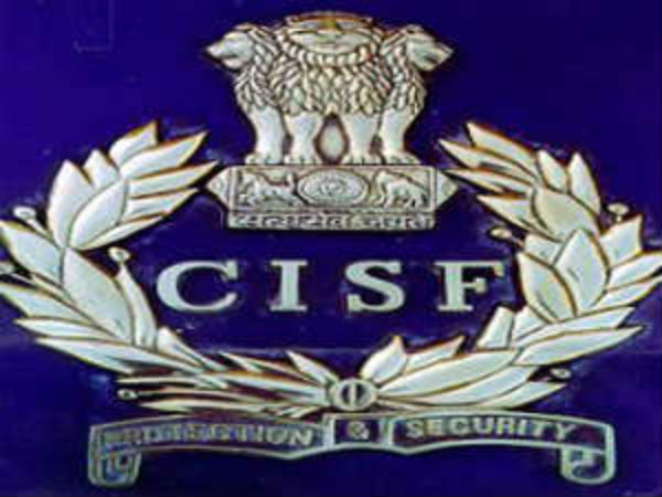 Cisf Recruitment 2017 Apply For 378 Constable Tradesman