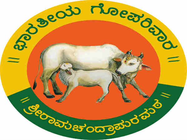Ramachandrapura Math Organizing New Campaign To Save Cows