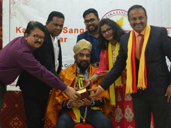Engineers Day Observed By Karnataka Sangha Qatar