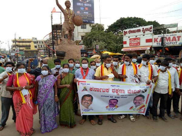 Hubblli-Dharwad: Pro Kannada activists protested against dust in the city