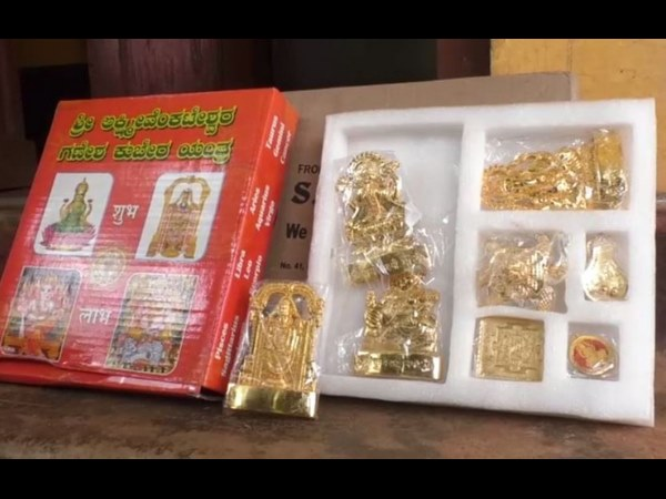 Telephonic fraud in Udupi, man gets pooja items instead of Samsung phone