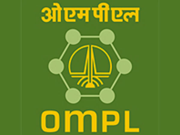 Ompl Recruitment 2017 Apply For 33 Executive Vacancies