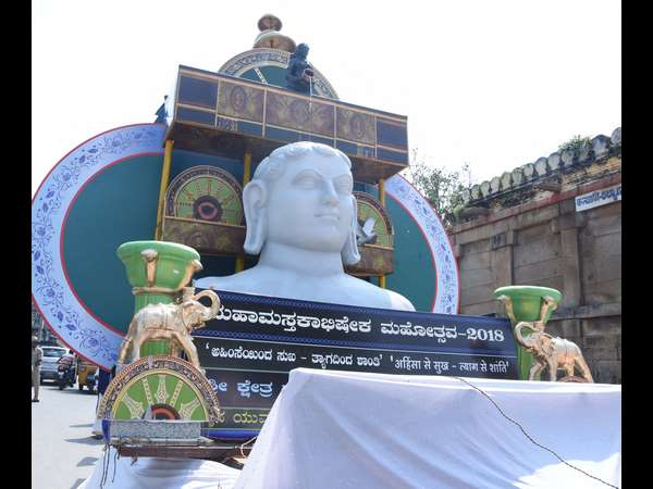 National level youth festival in Sharavanabelagola