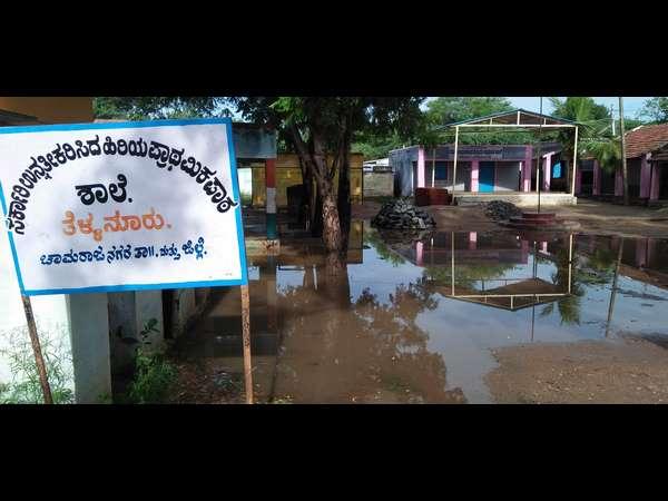 Chamarajanagar Rainfall Fear For Thellanur School Children