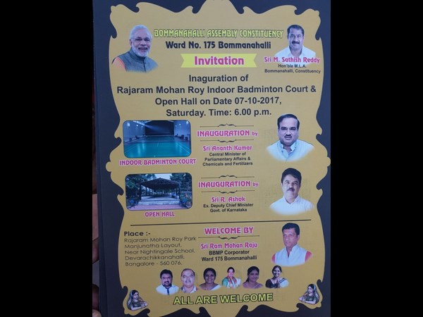 Rajaram Mohan Roy Indoor Badminton court inauguration will be on Oct 7th In Bengaluru