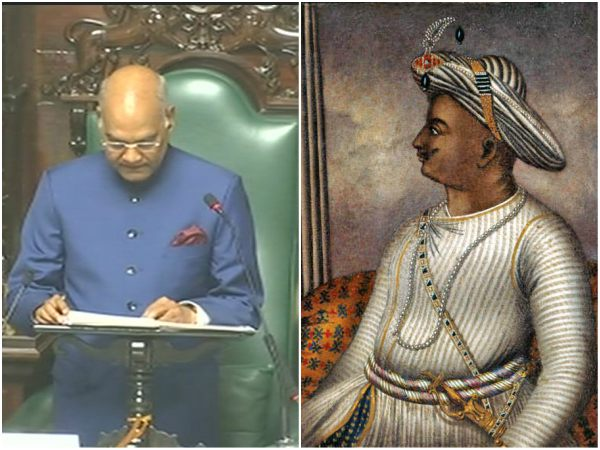 President Ram Nath Kovind mentions Tippu Sultan name in his Karnataka Assembly speech