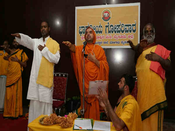 Abhayakshara Will Resolve The Cow Slaughter Issue Raghaveshwara Seer