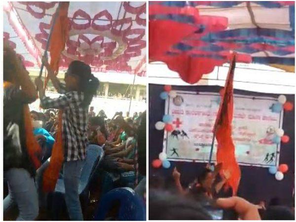 Students Dance With Bhagavath Dwajam College Clarification