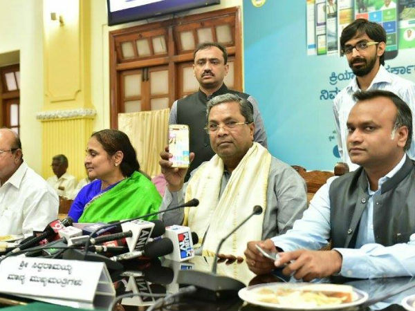 Siddaramaiah launches mobile App to communicate with public