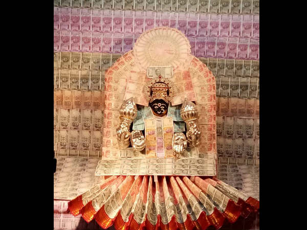 Currency Note Decoration For Goddess Tripura Sundari In Mysuru