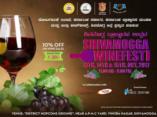 3 Days of wine fest in Shivamogga from October 13 to 15, 2017