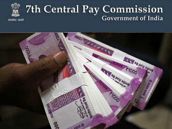 7th Pay Commission, Govt approves pay hike for college teachers