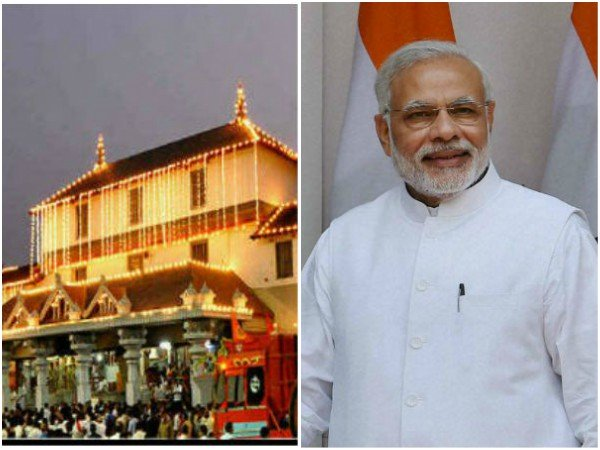 PM Narendra Modi visit to Dharmathala temple, restriction to devotees
