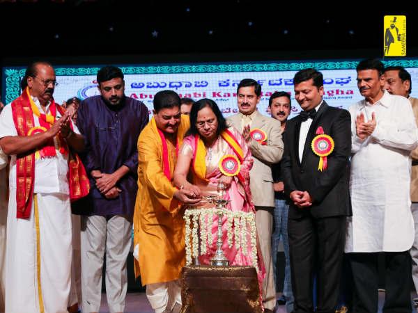 Abudhabi Karnataka Sangha Celebrates Kannada Rajyotsava